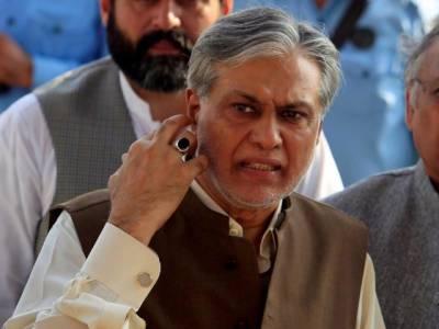Ishaq Dar's Senate nomination challenged in Supreme Court