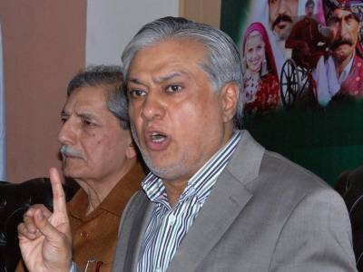 Ishaq Dar to lose Senate seat