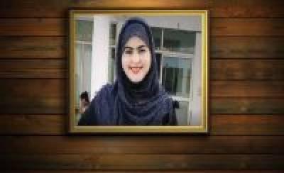 Main accused in Asma Rani murder case caught