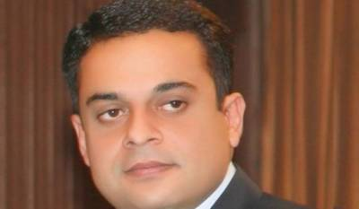 NAB makes startling revelations about Ahad Cheema's new properties worth Rs 40 crore