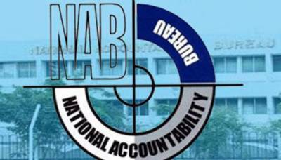New law needed to punish bribe givers: NAB DG