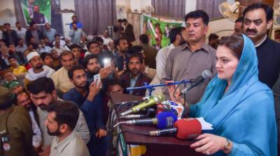 No evidence of corruption found against former PM Nawaz Sharif: Marriyum