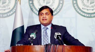 Pakistan, Iran & Russia have concerns on Daesh's presence in Afghanistan: FO