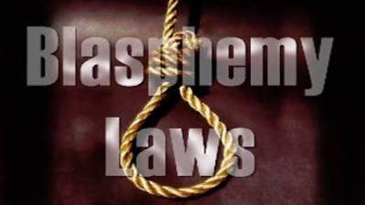 Pakistan under international pressure over blasphemy law