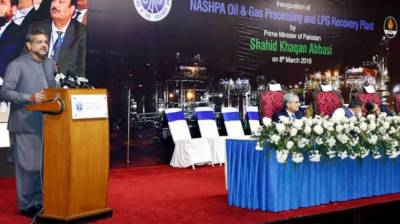 PM inaugurates Nashpa Oil & Gas Processing and LPG Recovery Plant in Karak