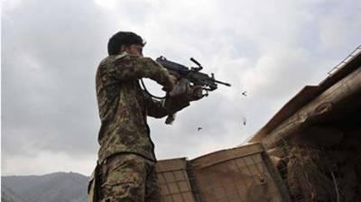 24 people killed in Afghanistan