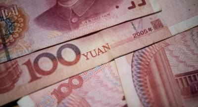 Chinese Yuan set to take international stage