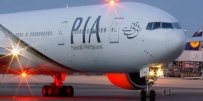 Heroin recovered from PIA flight in Paris, steward detained