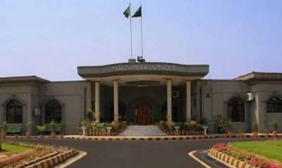 IHC declares faith affidavit compulsory