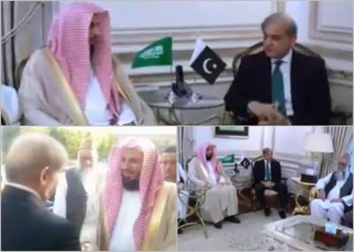 Imam-i-Kaaba meets CM Shahbaz, discusses problems being faced by Ummah