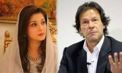 Imran Khan - Maryam Nawaz's Twitter war