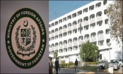 Pakistan to impeach it's representative in U.N Human Rights Committee in Geneva