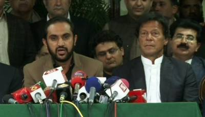 PTI - CM Balochistan put forward two names for Senate Chairman slot