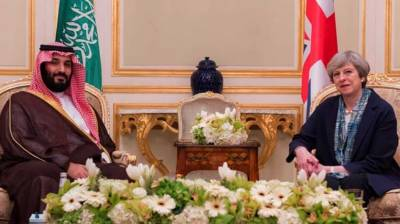 Saudi Arabia, UK agree to further strengthen bilateral ties