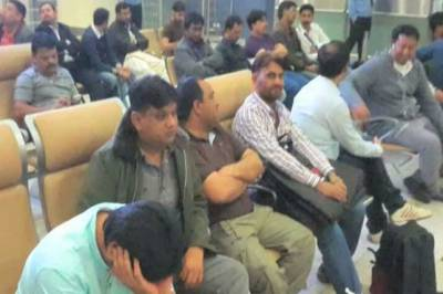 24 illegal Pakistani deported from Turkey, arrested at Airport