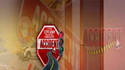 4 persons killed in road accident