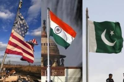 Afghanistan US troika not aimed at Pakistan: US officials