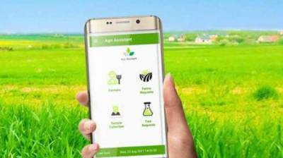 Android smart phones to 110,000 farmers will be distributed in Punjab