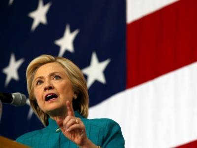 Hillary Clinton admits US failure in Afghanistan war, curse Pakisan for super power embarrassment