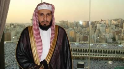 Imam e Kaaba Sheikh Saleh Bin Mohammad to lead Isha prayers at Faisal mosque Islamabad