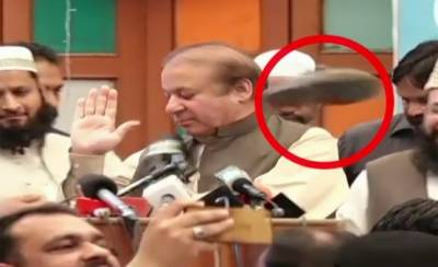 In a shocking incident, Shoe thrown at Nawaz Sharif