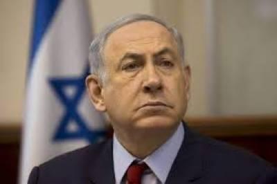 Netanyahu to meet Israel coalition heads for crisis talks