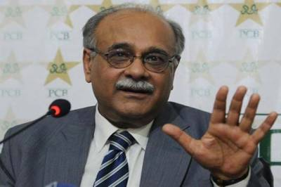PCB Chairman shares good news with cricket fans in Pakistan