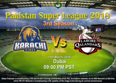 PLS 3: Karachi Kings Vs Lahore Qalandars live score update