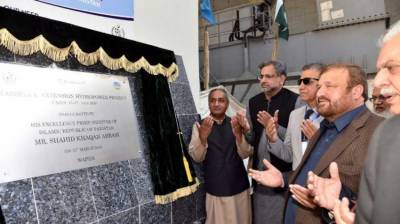 PM inaugurates Tarbela 4th Extension Hydropower Project