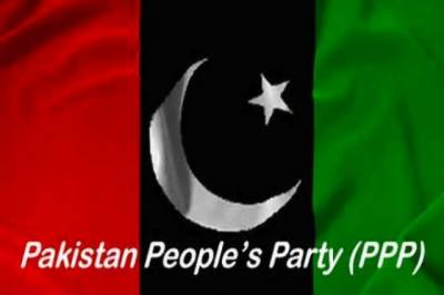 PPP to announce candidate for Senate chairman today