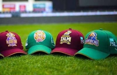 PSL T10 League: Great news for cricket fans in Pakistan