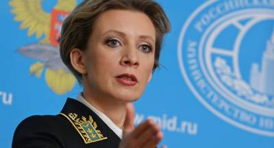 Russia Foreign Ministry spokeswoman sexually harassed by senior MP