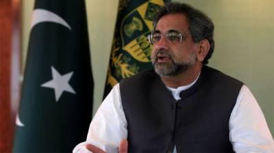 Consultative meeting of PML-N, allied parties held in Islamabad