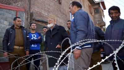 Hurriyat forum denounces Indian state terrorism in IHK