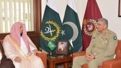 Imam e Kaaba meets COAS General Bajwa in GHQ