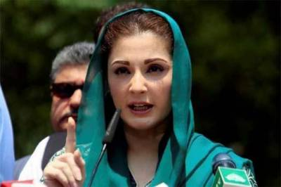 Maryam Nawaz responds harshly to defeat in Senate elections