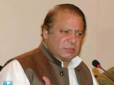 Nawaz Sharif to announce names of candidates for Senate Chairman, Deputy Chairman today