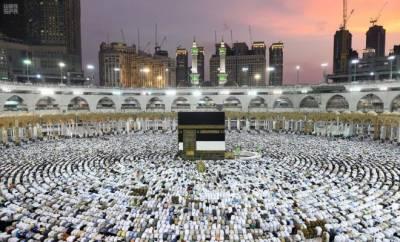 Ramadan 2018 start date announced in Saudi Arabia: Report
