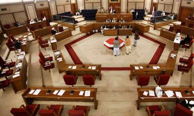 Balochistan Assembly session summoned on Thursday