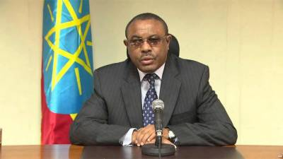 Ethiopia says nine civilians killed in accidental shooting