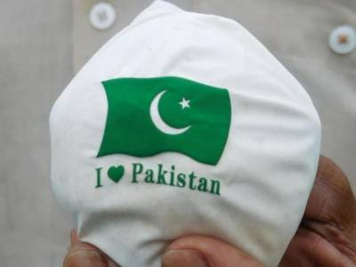 Indian Agencies stunned to see Pakistani flags in Srinagar Jail
