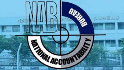 NAB initiates inquiry against another former Army General