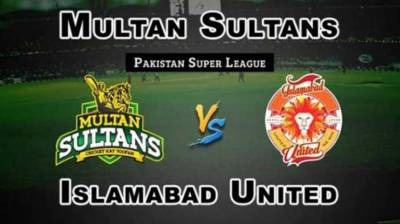 PSL: Islamabad United to take on Multan Sultans today