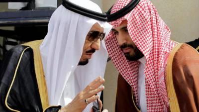 Saudi Arabia unveils first ever