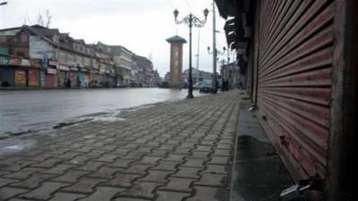 Shutdown in Kokernag against killing of Owais Shafi