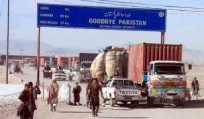 Afghanistan imposing 400 percent more taxes on Pakistani products