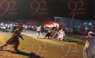 Bomb Blast in Lahore, multiple casualties feared