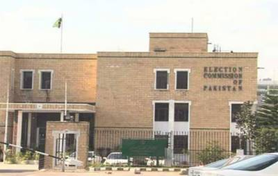 ECP adjourns hearing of case against horse-trading in Senate elections till April 4