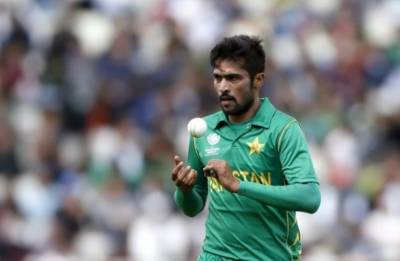 Mohammad Amir gets Award for best international bowler of the year