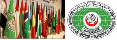 Pakistan elected as member of governing boards of three OIC organizations